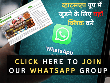 lovedevbhoomi whatsapp group